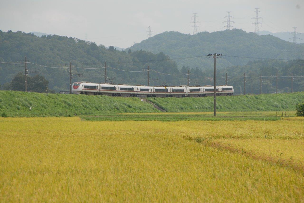 鉄道写真館